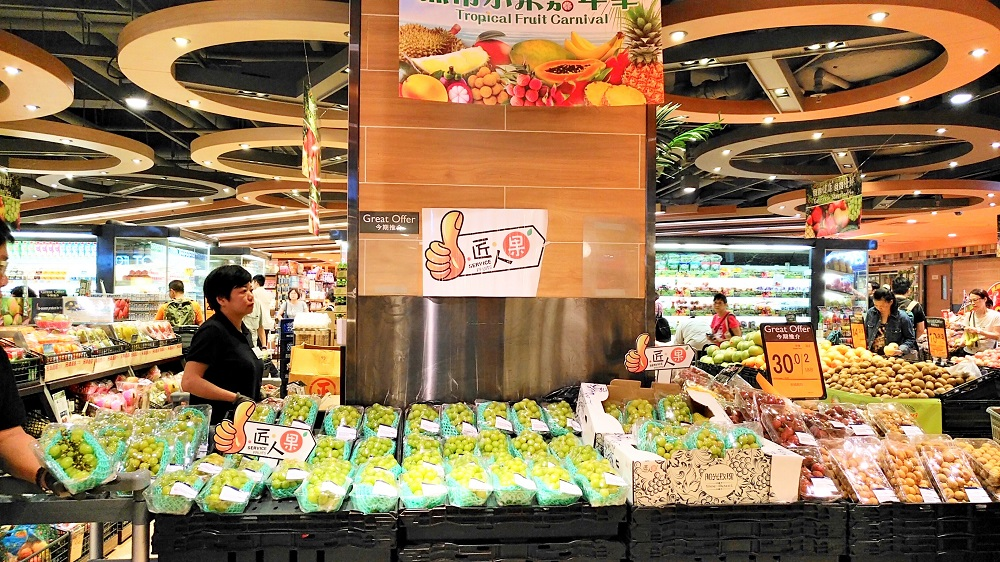 天润智力生产实验基地从种到销,高品质阳光玫瑰上架香港商超
