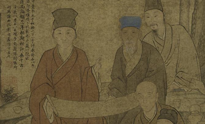 丹青宝筏:董其昌书画艺术展之一