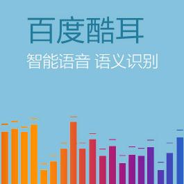 Baidu Inside-网站建设