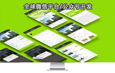 中国微信平台建设中心