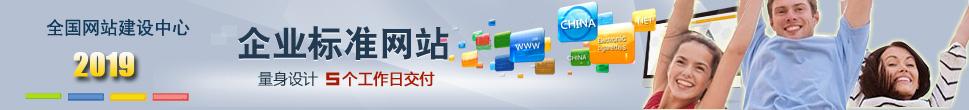 北京网站建设中心|网站自选超市|客服热线:010-57281389 18600846206 在线客服:QQ:523313456 MSN:digiark@hotmail.com