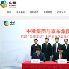 中粮集团有限公司网站建设